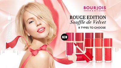 Bourjois Rouge Souffle De Velvet [8 Types To Choose]