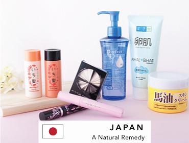 HMDestination - Japan