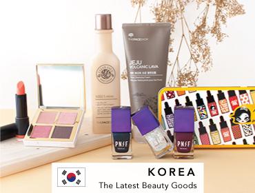 HMDestination - Korea