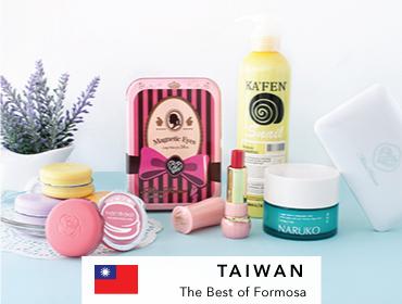 HMDestination - Taiwan