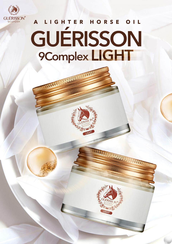 guerisson-complex-banner