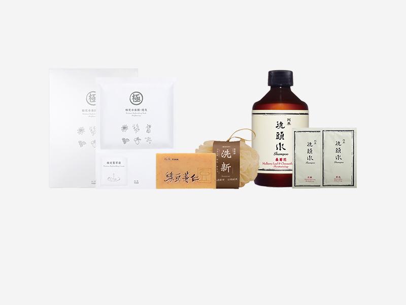 Yuan Soap