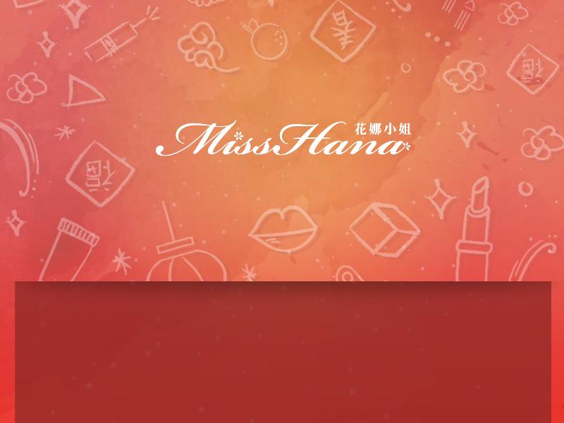 Miss Hana