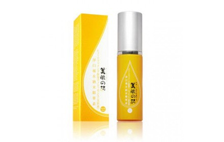 [20% OFF] Beauty Mate *美肌之志 净白补水纳米化妆水 Purifying & Hydrating Nano Toner 120ml
