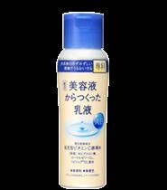 Senka Whitening Emulsion